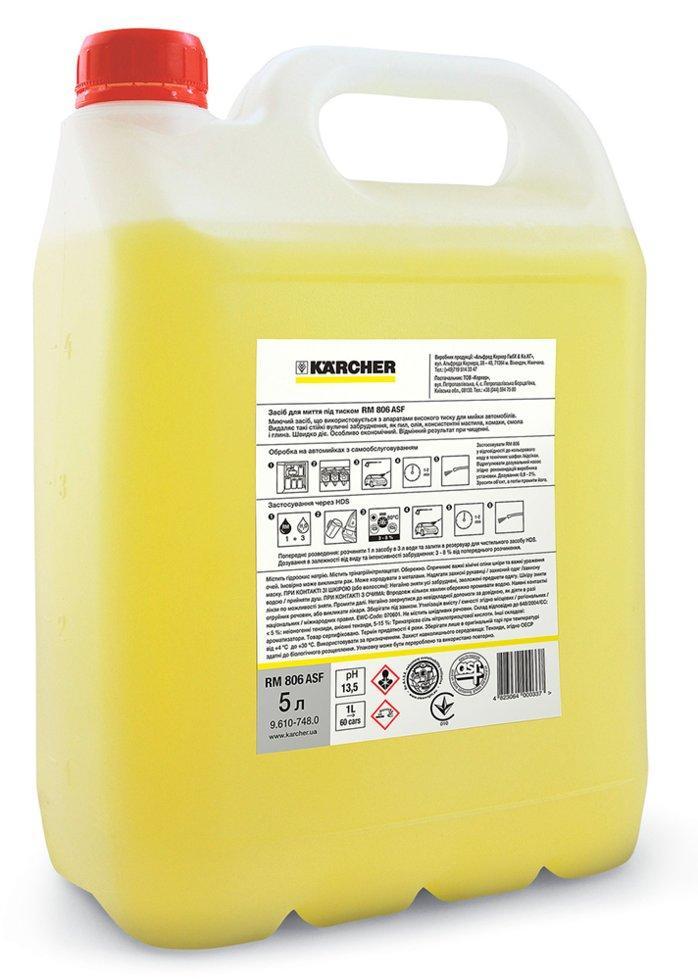 Средство для пенной очистки Karcher RM 806 ASF к аппаратам высокого давления, 5 л (96107480)