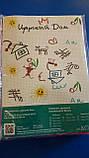 Комплект детского  постельного белья  Кошечки цветные, фото 4