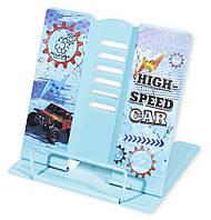 Подставка для книг металлическая KIDIS серия HIGH SPEED