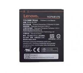 Аккумулятор для Lenovo a6020 (BL259) 2750mAh