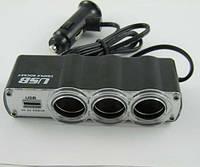 Автомобильное зарядное устройство с 3-мя выходами + USB  WF-0120