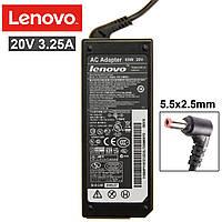 Блок питания зарядное устройство для ноутбука  Lenovo IdeaPad P500, V570, Z400, Z500, B450, B460, B470