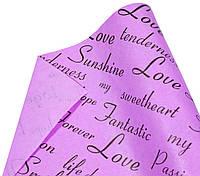 Бумага для упаковки подарков розовая Love Fantastic