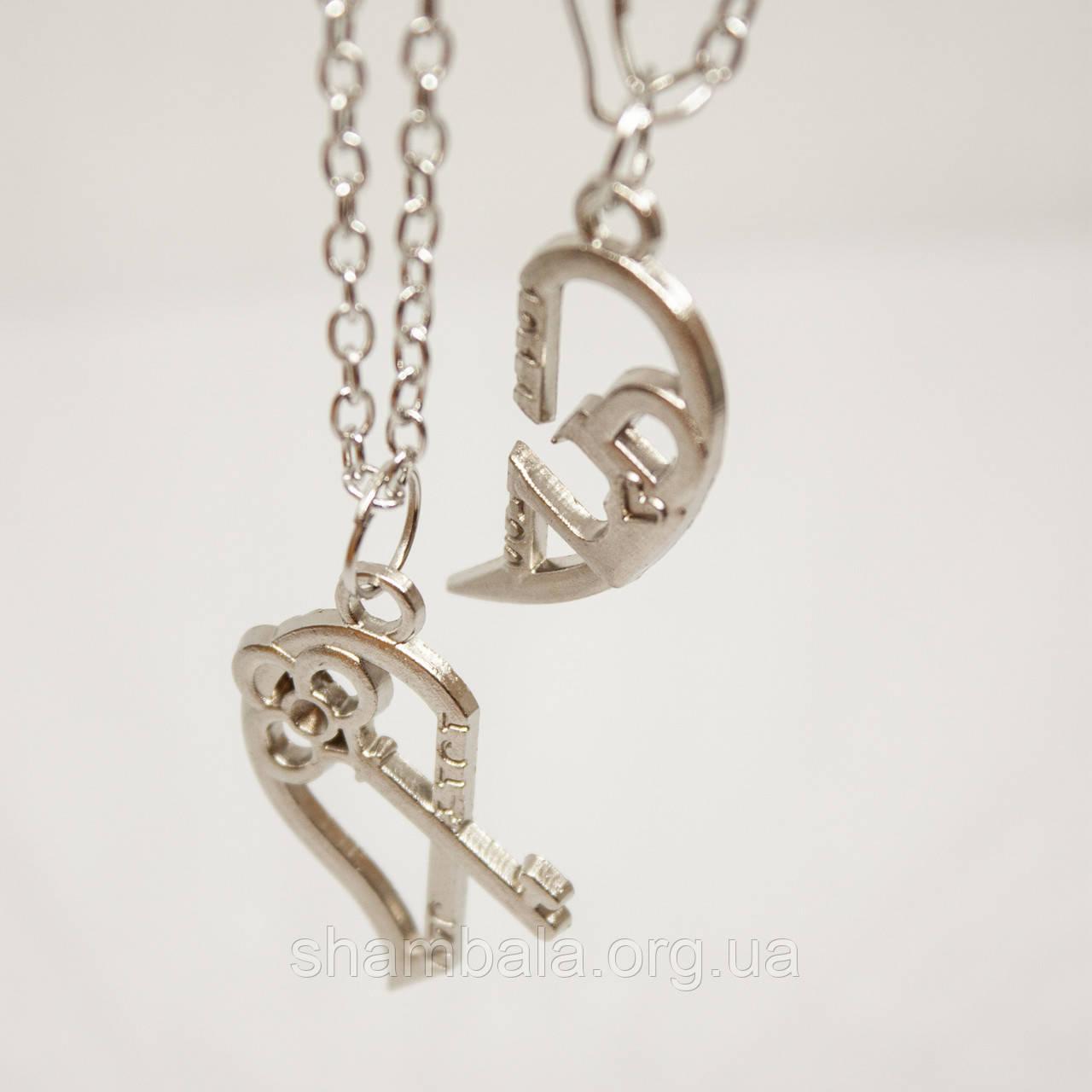 """Парный кулон Xuping Jewelry """"Замок"""" (76829)"""