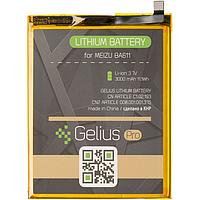 Аккумулятор Gelius Pro Meizu BA611, M5