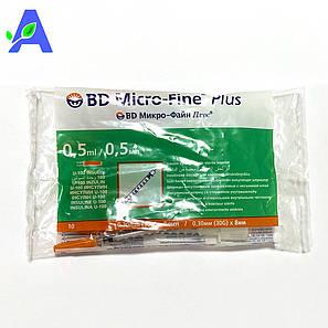 Шприц инсулиновый 0,5 мл БД Микрофайн Плюс U-100 с иглой 8 мм 10 штук в упаковке, фото 2
