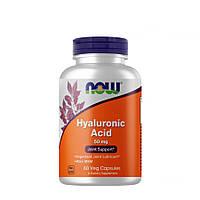 Для суставов и связок NOW Hyaluronic Acid 50 mg, 60 вегакапсул