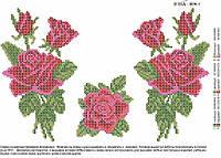 """Схема для вышивки бисером на водорастворимом флизелине """"Розы"""""""
