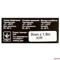 Лента для матричного принтера PATRON RIB-PN-8x1.8-К-B