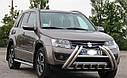 Кенгурятник (защита переднего бампера) Suzuki Grand Vitara 2012-2015, фото 3