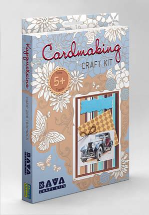 """Набір для творчості. """"Cardmaking"""" (ОТК-005) OTK-005, фото 2"""