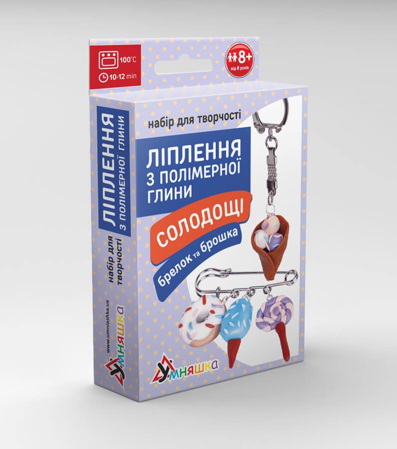 """Набір для творчості. Ліплення з полімерної глини """"Брелок і брошка Солодощі морозиво"""" (ПГ-001) PG-00"""