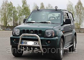 Кенгурятник с грилем (защита переднего бампера) Suzuki Jimny 1998-2018