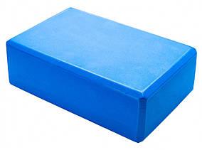 Блок для йоги, растяжки BT-SG-0002 (Синий)