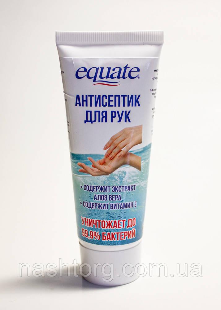 Средство для дезинфекции рук - антисептик спиртовой Гель антибактериальный Equate 75 мл