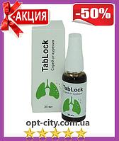Спрей от курения TabLock, Препарат от курения.