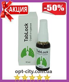 TabLock - Спрей від куріння (ТабЛок)