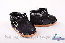 Угги для девочки на меху (цв.черный)SSTXIE 1623 Размер:21,22,23,24,25
