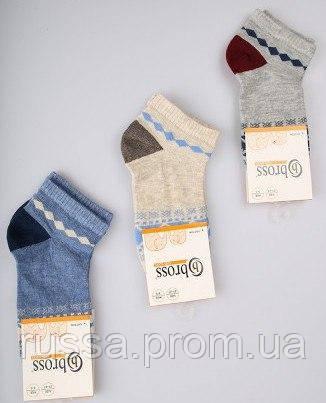 Детские качественные носочки Bross (Бросс) для мальчика (за 1 пару)