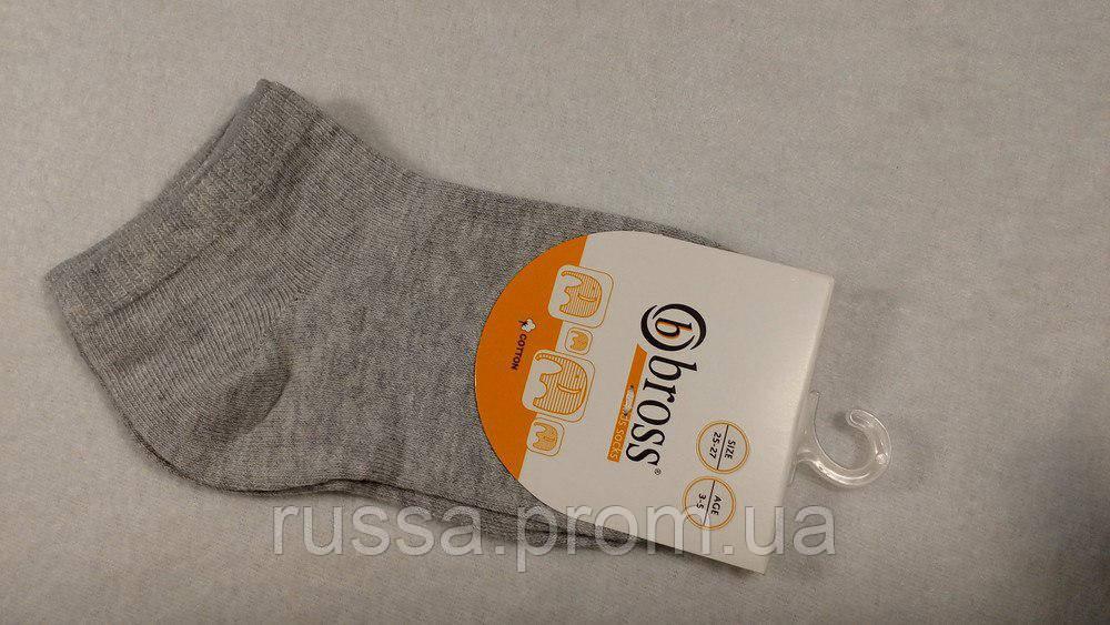 Набор, детские качественные укороченные носочки Bross, серый
