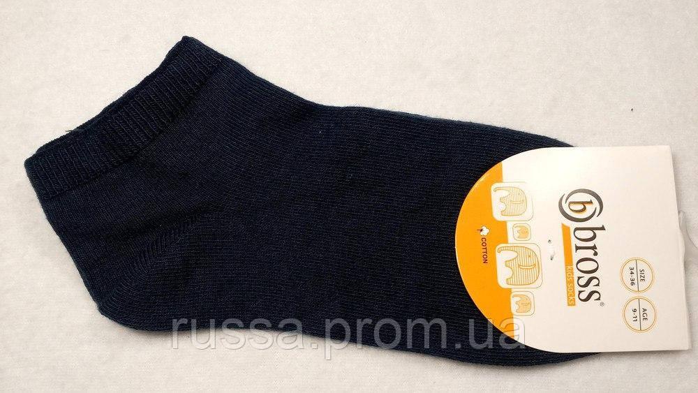 Набор, детские качественные укороченные носочки Bross синие