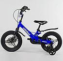 Детский велосипед 14 дюймов Magnesium MG-85328 синий магниевая рама, фото 2