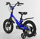 Детский велосипед 14 дюймов Magnesium MG-85328 синий магниевая рама, фото 3