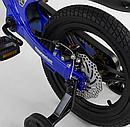 Детский велосипед 14 дюймов Magnesium MG-85328 синий магниевая рама, фото 5
