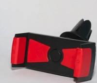 Держатель для телефона в автомобиль вращается на 360 градусов, крепится на решетку обдува (IDH-111)