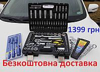 Набір інструментів 108 од + 2 ПОДАРУНКИ + Безкоштовна доставка