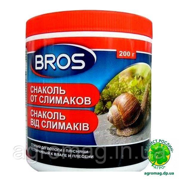 Засіб від слимаків Bros Snacol 200г