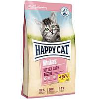 Сухой корм для котят Хеппи Кет Минкас с птицей Happy Cat Minkas Kitten Care