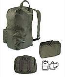 Рюкзак Mil-Tec US Ultra Compact Assault Pack, Olive, фото 2