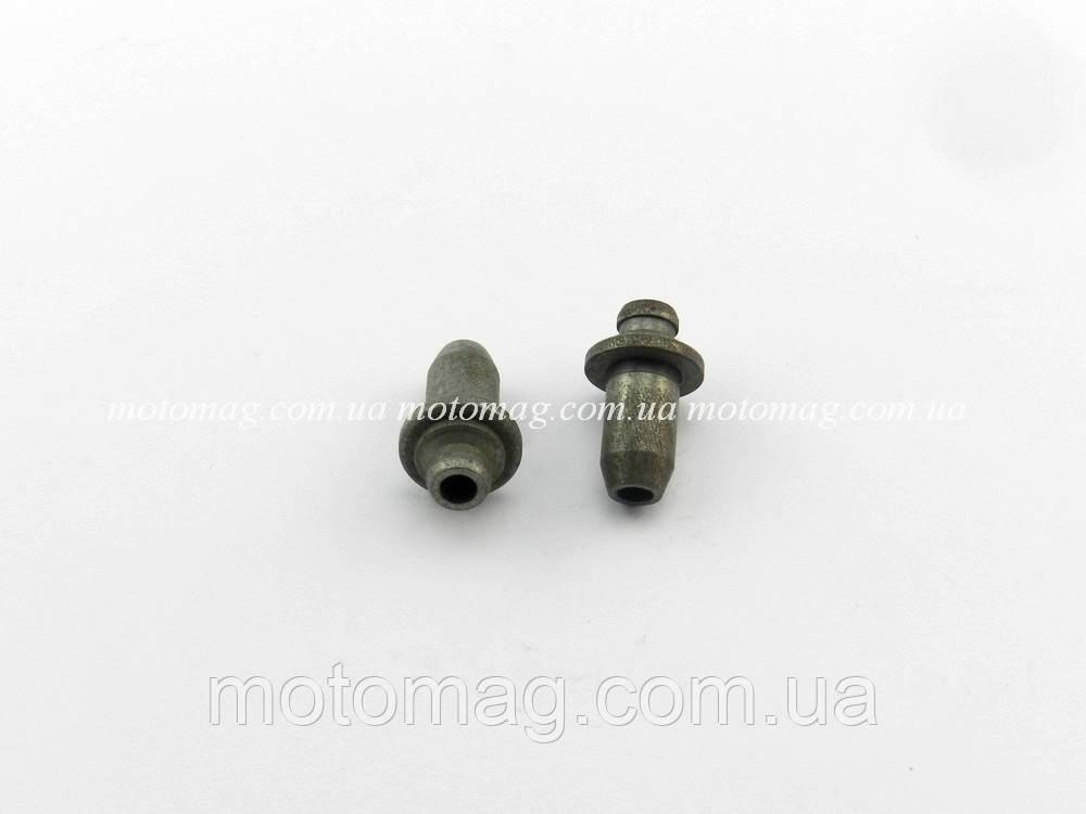 Направляючі клапанів 4т GY6-50сс (139QMB) пара