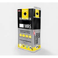 Wallmix МR-5 Штукатурка декоративная «Короед» белая, 25 кг