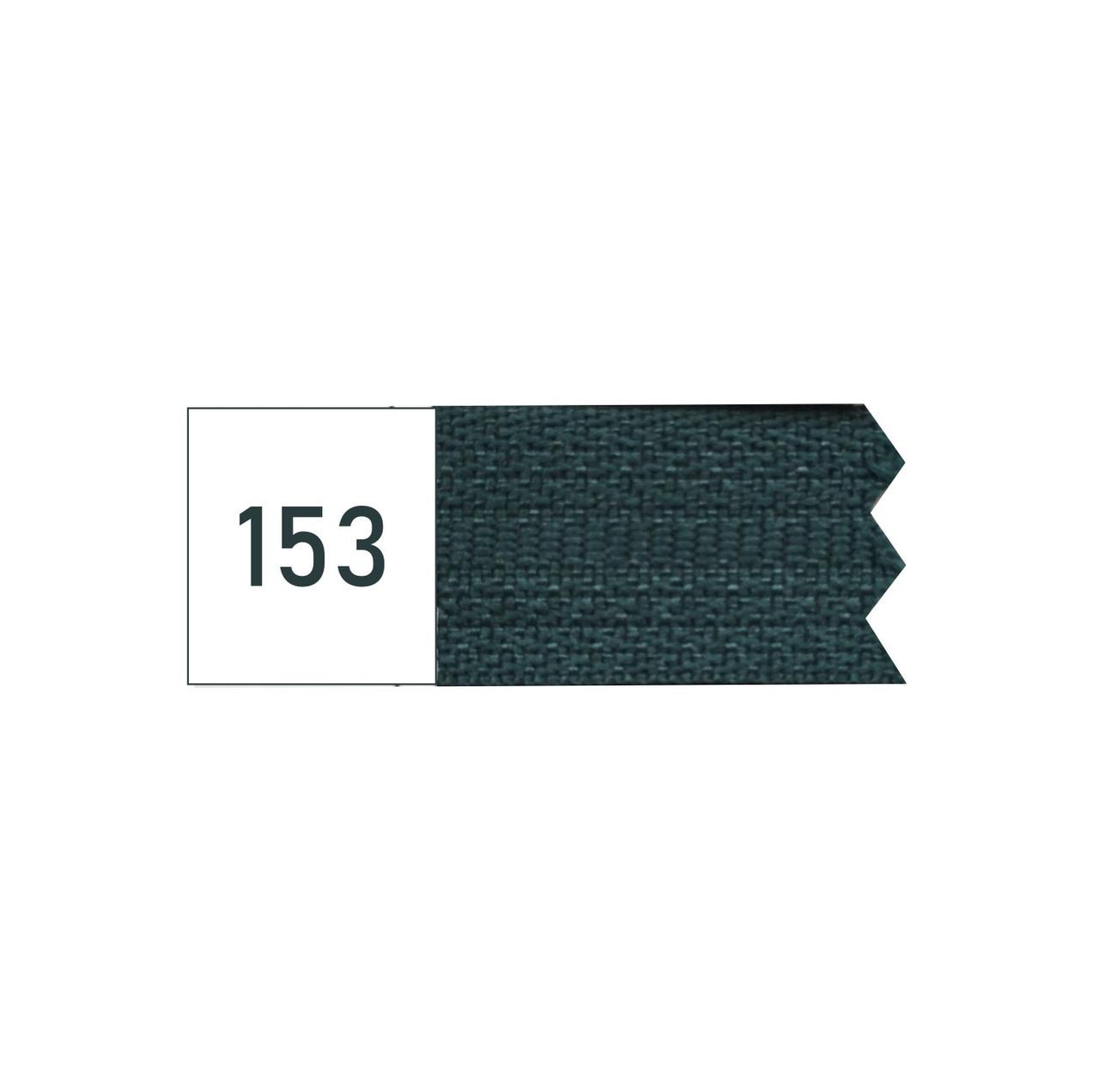 Спіральна блискавка №5 рулонна S-153 зелений темний (рул 200м) ZIP