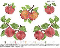 """Схема для вышивки бисером на водорастворимом флизелине """"Яблочки"""""""