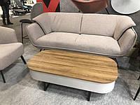 Журнальный стол СT-15 орех+ серый от Vetro Mebel,120*60*(35-60)(Н) см