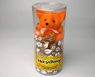 Подарок Лисенок «На Удачу!» — подарочный набор: игрушка-талисман и печенье с предсказаниям - Волшебный Лис