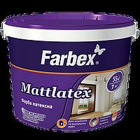 """Фарба латексна для зовнішніх  та внутрішніх робіт """"Mattlatex"""" біла матова TM """"farbex"""" 7кг"""