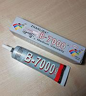 Клей для страз В-7000 50мл.
