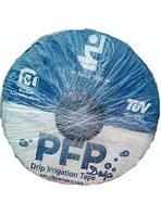 Лента для капельного полива PEP эмиттерная 10 см 8 mill (бухта 2000 м)