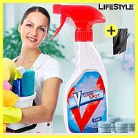 Оригинал универсальное чистящее средство для всех поверхностей Vclean Spot + Подарок