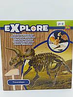 Набор Исследователь Раскопки скелета Трицератопса 25029S SES Creative