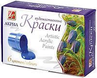 Краски акриловые художественные 6 цветов - Луч 15 мл