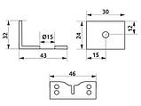 Кутник меблевий монтажний металевий з пластиковою заглушкою GIFF сірий, фото 2