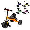 Детский трехколесный  велосипед TILLY SPRINT T-323 +бутылочка для воды+ звонок