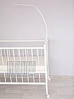 Польское крепление для балдахина Stelaz Baby стойка подпора кронштейн крепёж для балдахина в детскую кроватку