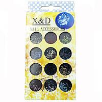 Стразы - камни для декора ногтей X&D 12 цветов