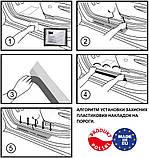 Пластикові захисні накладки на пороги для Fiat Ducato II 2006-2020, фото 2